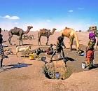 Djibouti 0028