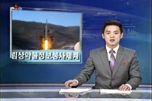 siaures-koreja-saule