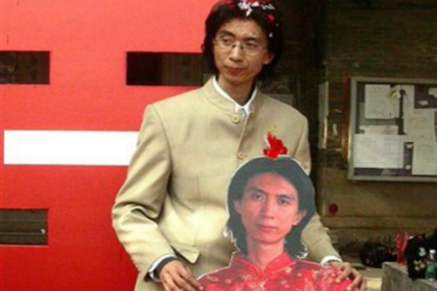 Liu-Ye-China-marries-himself