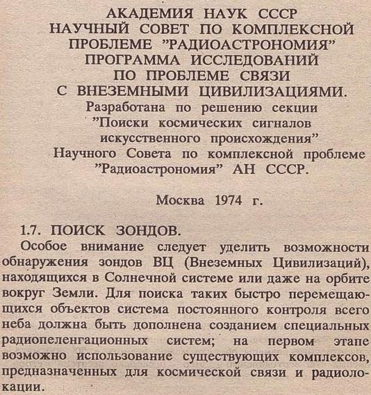 nc-akademija