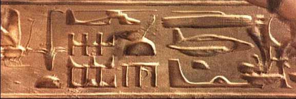 hieroplanes